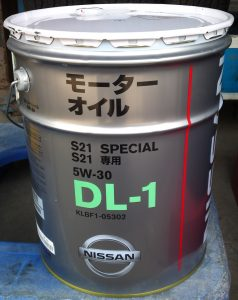 【DL-1】