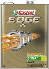 カストロールEDGE RS 10W-50|エンジンオイル