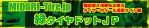 top_header_469_91