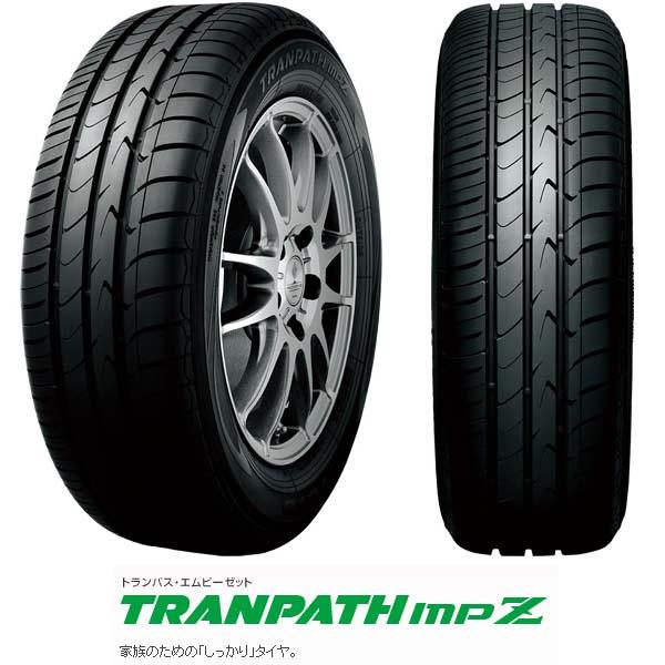 トーヨーTRANPATH mpZ|ミニバン専用タイヤ