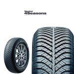 【新発売】オールシーズンタイヤ《グッドイヤー Vector 4Seasons Hybrid》がモデルチェンジで新規発売開始!