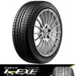 【期間限定特価タイヤ】グッドイヤーEAGLE LS EXE【コンフォート/低燃費タイヤ】を期間限定超特価で追加発売開始しました!