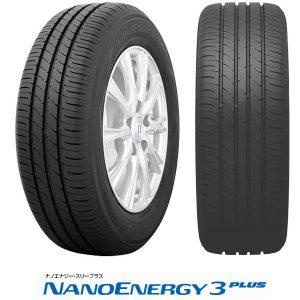 トーヨーNANOENERGY3 PLUS|低燃費タイヤ