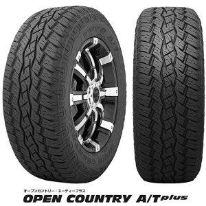 オープンカントリー A/T plus|タイヤ