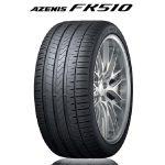 【新発売】プレミアムタイヤ、ファルケン AZENIS FK510〈アゼニス FK510〉を新規発売開始