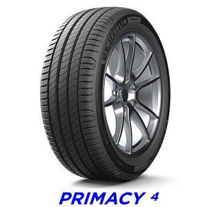 【新発売】プレミアムコンフォートタイヤ、ミシュラン PRIMACY 4を新規発売開始!
