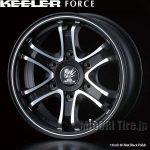 【新価格】ハイエース・キャラバン用アルミホイール、KEELER FORCE〈キーラーフォース〉新価格で発売開始