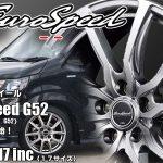 【新発売】カジュアルホイール、EuroSpeed G52を新規発売開始!