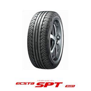 【数量限定超特価タイヤ】軽自動車用スポーティータイヤ《クムホ ECSTA SPT》をメーカー在庫限りの超特価で発売開始しました!