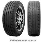 【期間限定特価タイヤ】コンフォート低燃費タイヤ《トーヨーPROXES CF2》を期間限定超特価で発売開始しました!