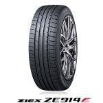 【期間限定特価タイヤ】ファルケン ZIEX ZE914F《低燃費コンフォートタイヤ》を期間限定超特価で発売開始しました!