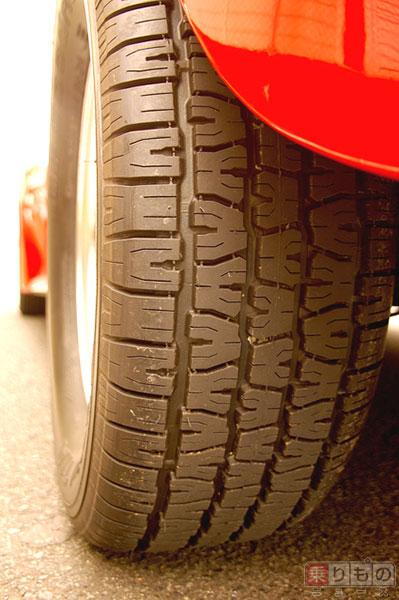 《ハミタイ》クルマの車体からタイヤのはみ出し、ハミタイが10mm未満までOK!