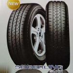 【新発売】ブリヂストン製SEIBERLING SL101《セイバーリング》を新規発売開始!