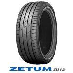 【新発売】超特価サイズ限定タイヤ、クムホ製〈ZETUM ZU12〉を新規発売開始