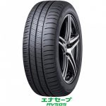 【新発売】ダンロップ、ミニバン用新品低燃費タイヤ、エナセーブ RV505を新規発売開始