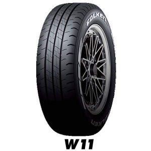【新発売】バン用ドレスアップタイヤ、ファルケンW11を新規発売開始