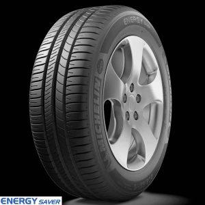 限定1set|店頭在庫限り|145/80R13 75S(4本)|ミシュラン ENERGY SAVERを発売開始