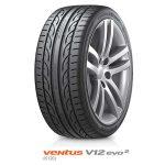 【新発売】スポーツドライビングタイヤ、ハンコック ventus V12 evo2〈ベンタス ブイジューニ エボツー〉を11サイズ追加で新規発