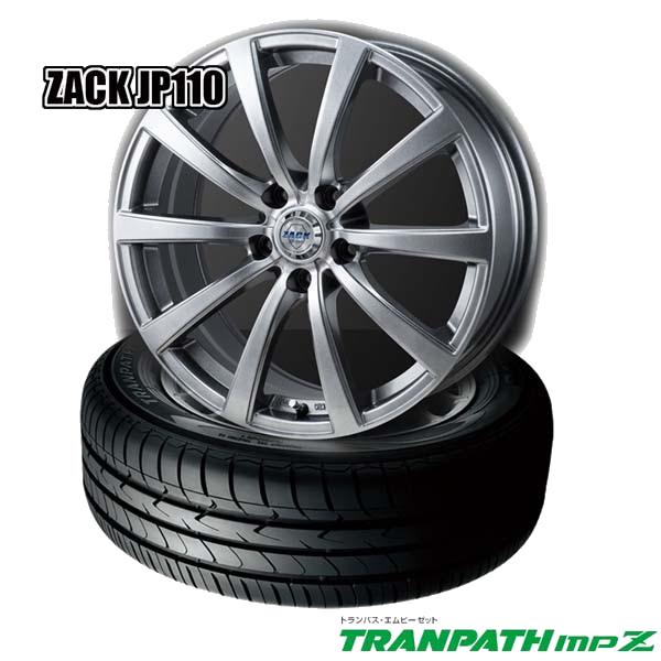 トーヨーTRANPATH mpZ &ZACK JP-110|ミニバン用タイヤホイール4本セット