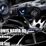 【新発売】ドレスアップホイール、WEDS〈ウェッズ〉 WEDS LEONIS NAVIA 05〈を2カラーで新規発売開始
