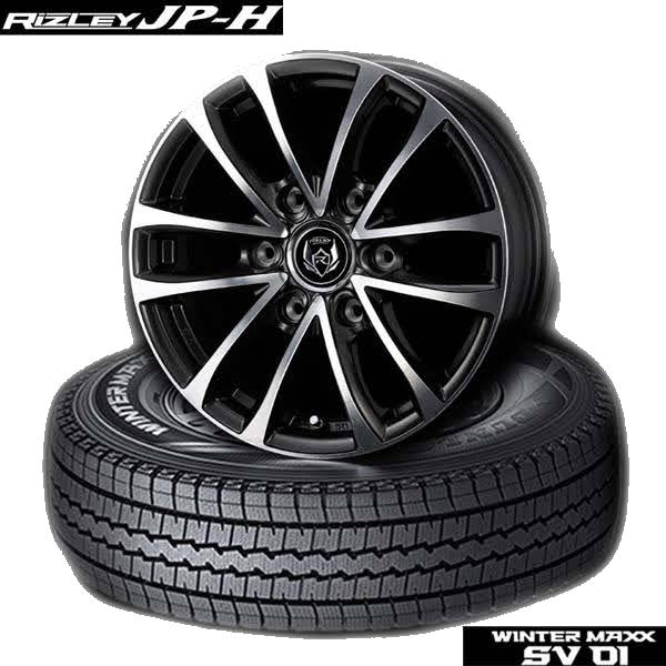 ダンロップ WINTER MAXX SV01 & RIZLEY JP-H|ハイエース用スタッドレスタイヤホイール4本セット