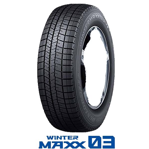 ダンロップ WINTER MAXX03 & Exceeder E04|スタッドレスタイヤホイール4本セット