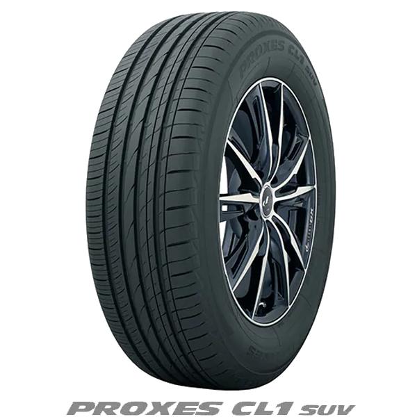 トーヨーPROXES CL1 SUV|SUV専用低燃費タイヤ