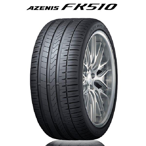ファルケン AZENIS FK510|プレミアムタイヤ
