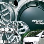 【新発売】ハイエース・キャラバン・ジムニー用ホイール、MUD BAHN XR-620、新規発売開始