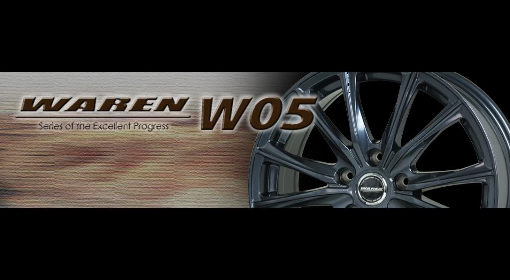 カジュアルホイール|WAREN W05|ガンメタリック〈GM〉
