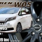 【新発売】ガンメタリック〈GM〉カジュアルホイール、WAREN W05を新規発売開始!