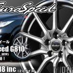 【新発売】カジュアルホイール、EuroSpeed G810を新規発売開始!