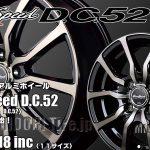 【新発売】ドレスアップアルミホイール、EuroSpeed D.C.52〈ブラックポリッシュ+アーミーブラッククリア〉を新規発売開始!