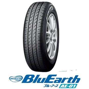 ヨコハマ BluEarth AE-01|低燃費タイヤのスタンダード