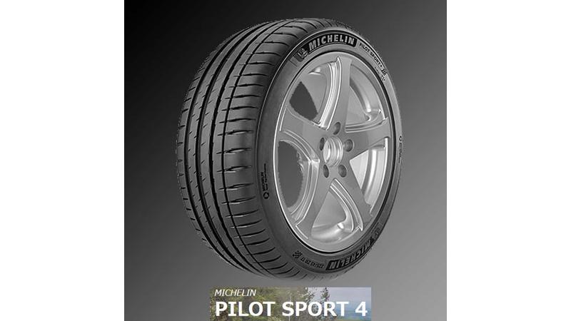 ミシュランMICHELIN PILOT SPORT4 ZP|ランフラットタイヤ|新規発売開始
