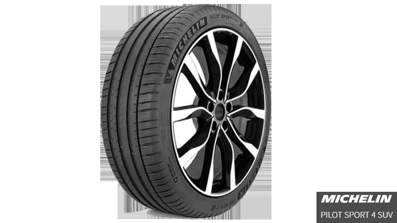 ミシュラン MICHELIN PILOT SPORT4 SUV|プレミアムSUVタイヤ|新規発売開始