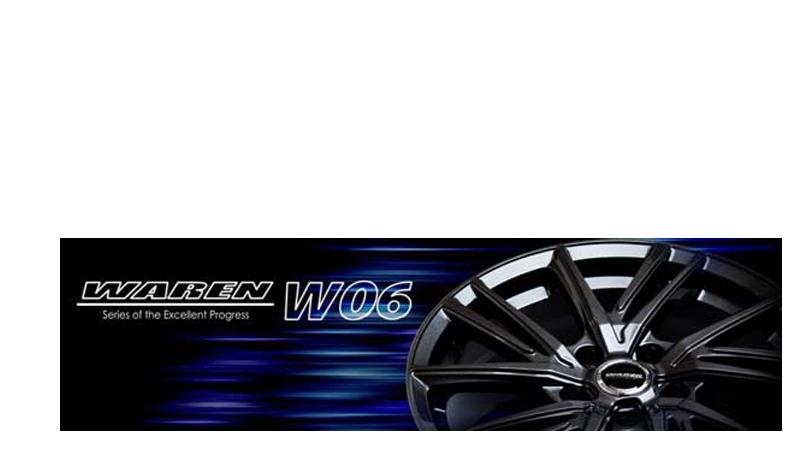 WAREN W06〈ヴァーレン W06〉 カジュアルホイール 新規発売開始