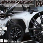 【新発売】カジュアルホイール、WAREN W06〈ヴァーレン W06〉を新規発売開始!